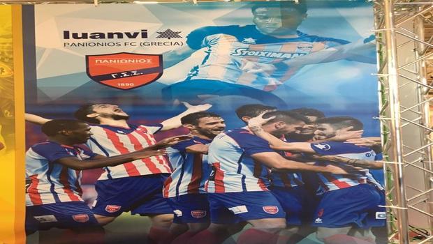 Luanvi «Πανιώνιος, η αποκάλυψη του ελληνικού πρωταθλήματος» (pic)
