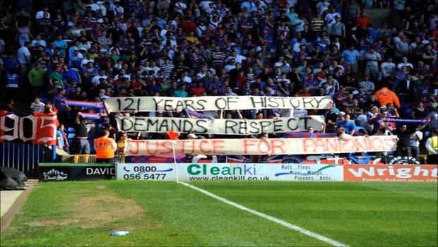 Με οπαδούς της Crystal Palace την Δευτέρα οι Πάνθηρες