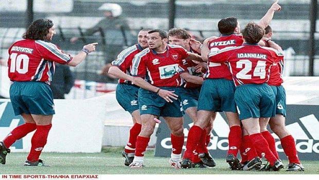 Σαν αύριο… το 1998 Ναλιτζής γκολ και τελικός (Vid)