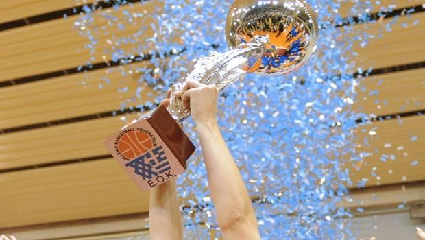 Μπάσκετ γυναικών:Το πρόγραμμα του κυπέλλου