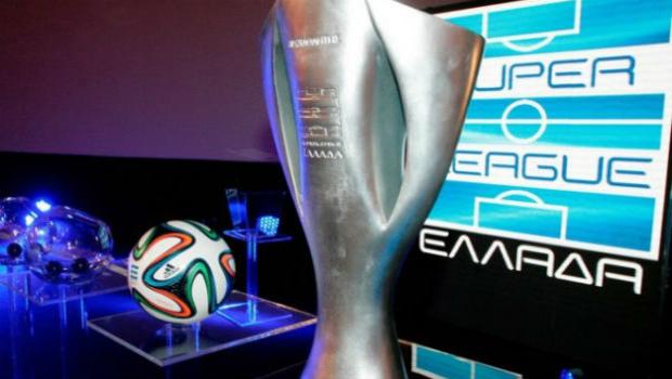 Ανακοινώθηκαν οι ημέρες και ώρες των δύο πρώτων αγωνιστικών της Super League