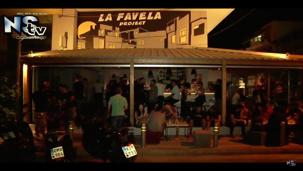 Στο La Favela Project χαλάρωσαν το βόλεϊ και το μπάσκετ του Πανιώνιου