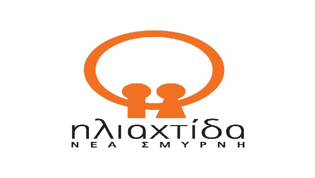 Το Βόλεϊ Παίδων του Πανιώνιου στηρίζει την «ΗΛΙΑΧΤΙΔΑ»