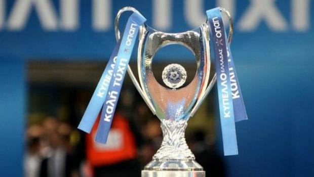 Οι «16» μονομάχοι του Κυπέλλου Ελλάδος