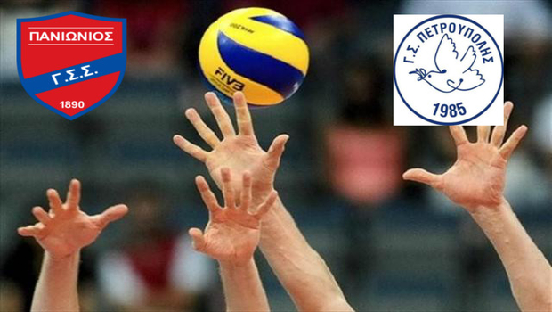 Live Pre League Volley Γυναικών Πανιώνιος ΓΣΣ – Πετρούπολη