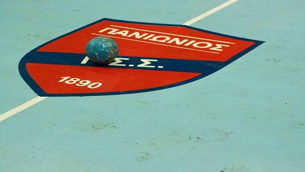 Με δύο παίκτες στην Εθνική Εφήβων το handball του Πανιώνιου