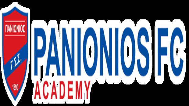 Το Panionios Academy είναι εδώ
