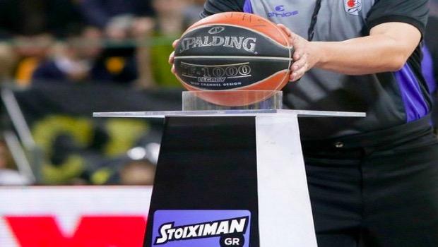 Η 11η αγωνιστική της Basket league