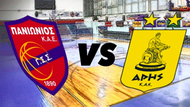 Basket League Live: Πανιώνιος Βίκος Cola vs ΑΡΗΣ