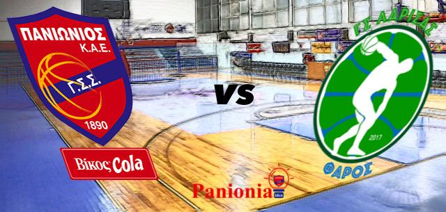 Basket League: Πανιώνιος Βίκος Cola vs ΓΣΛ Φάρος (Live)