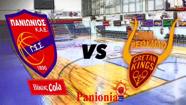 Basket League: Πανιώνιος Βίκος Cola vs Ρέθυμνο Cretan Kings (Live)