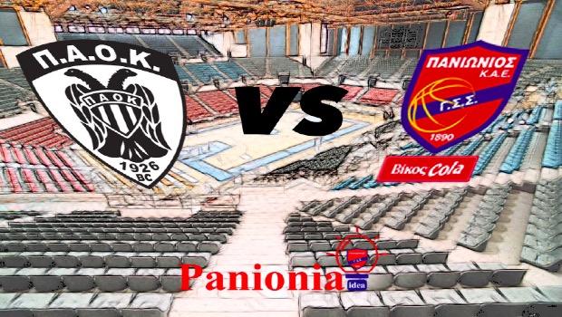 Basket League Live: ΠΑΟΚ vs Πανιώνιος Βίκος Cola