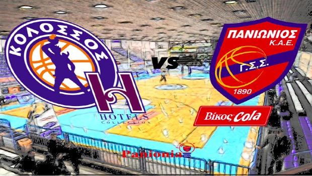 Basket League: Κολοσσός H HOTELS vs Πανιώνιος Βίκος Cola (Live)