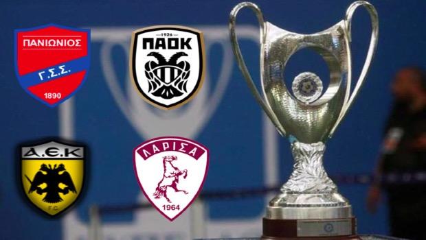 Πανιώνιος – ΠΑΟΚ στα ημιτελικά του Κυπέλλου Ελλάδος