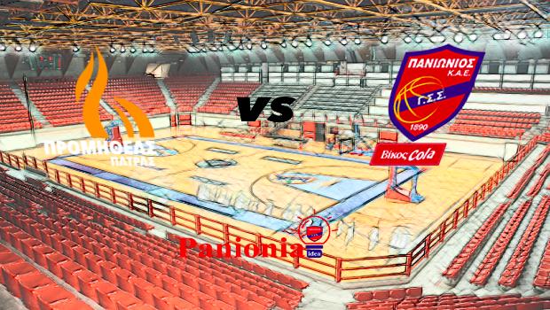 Basket League: Προμηθέας vs Πανιώνιος Βίκος Cola (Live)