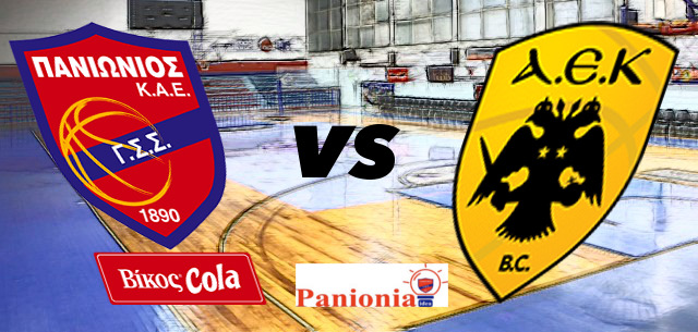 Basket League: Πανιώνιος Βίκος Cola vs ΑΕΚ (Live)