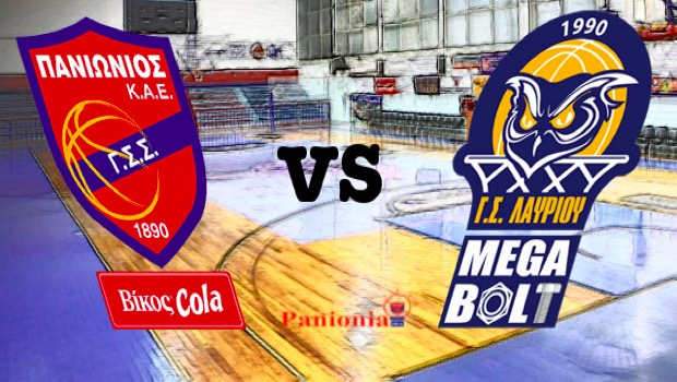 Basket League: Πανιώνιος Βίκος Cola vs Λαύριο Megabolt (Live)
