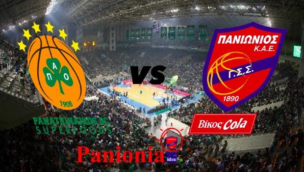 Basket League: Παναθηναϊκός vs Πανιώνιος Βίκος Cola (Live)