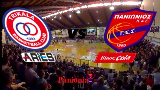 Basket League: Τρίκαλα BC Aries vs Πανιώνιος Βίκος Cola (Live)