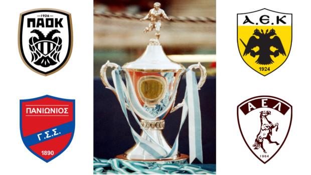 Αλλαγή των ημερομηνιών των ημιτελικών του Κυπέλλου Ελλάδος