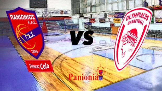 Basket League: Πανιώνιος Βίκος Cola vs Ολυμπιακός (Live)