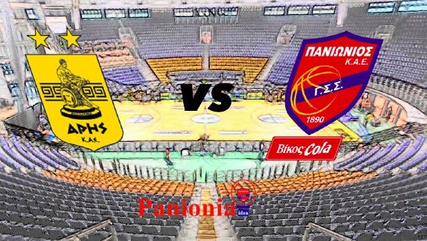Basket League: ΑΡΗΣ vs Πανιώνιος Βίκος Cola (Live)