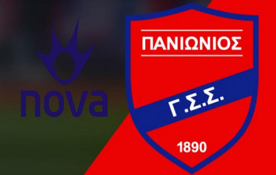 Το καλωσόρισμα της NOVA στις ομάδες της (Vid)