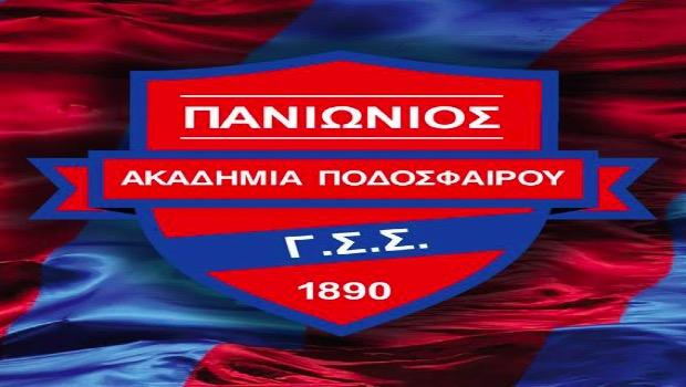 Στην Εθνική Παίδων του ποδοσφαίρου ο Γιώργος Θεοδωρακόπουλος