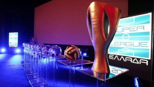 Ανακοινώθηκαν οι ημερομηνίες της 4ης, 5ης, 6ης αγωνιστικής της Super league Σουρωτή