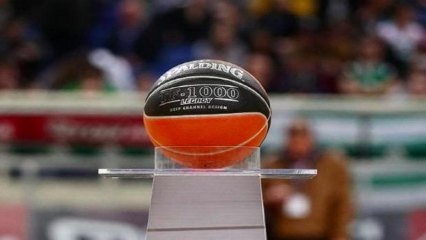Η Basket League ανακοίνωσε τον βασικό χορηγό της