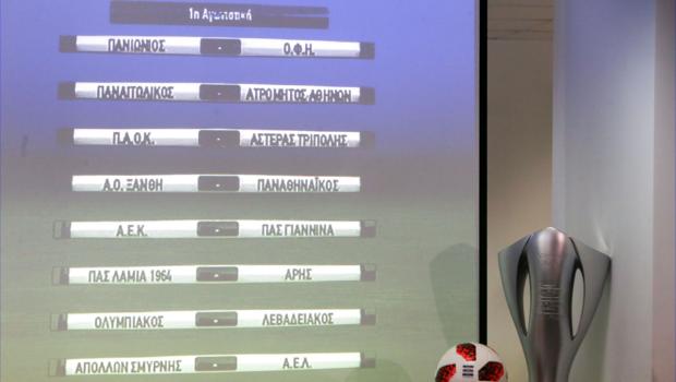 Το πρόγραμμα της Super League Σουρωτή 2018-2019