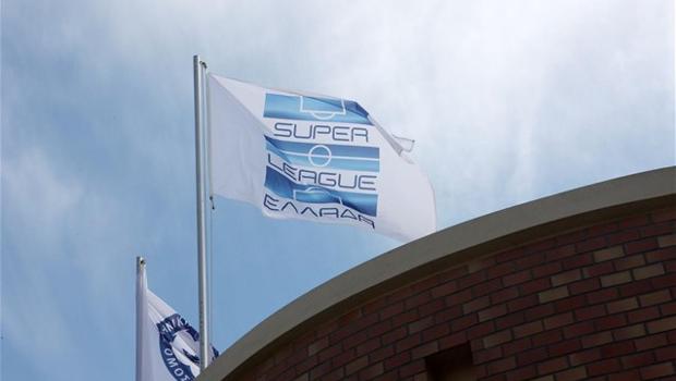 Αλλαγές ανακοίνωσε στο πρόγραμμα της 5ης αγωνιστικής η Super League