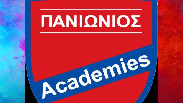 Ξεκίνησαν δυναμικά και την φετινή σεζόν οι Κυανέρυθρες ακαδημίες!