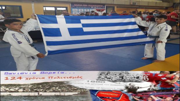 Αύριο στην «Πανιώνια Πορεία» Ζωντανά το τμήμα Judo του Ιστορικού μόνο στο NStv