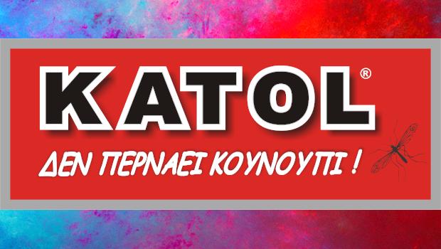 Η Activa Hellas στηρίζει τις υποδομές πετοσφαίρισης των Αγοριών