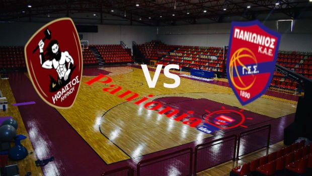 Live Basket Ball: Ήφαιστος vs Πανιώνιος