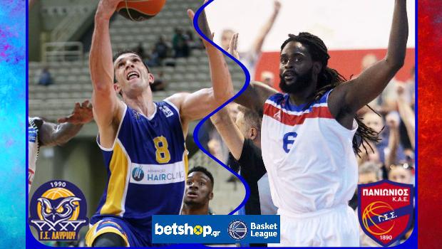 Basket League: Λαύριο Aegean Cargo – Πανιώνιος σε αριθμούς
