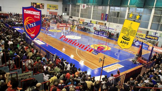 Live Basket League: Πανιώνιος vs ΑΡΗΣ