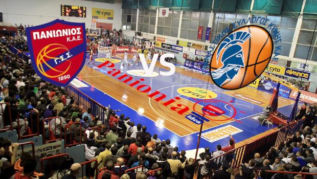 Live Basket Ball: Πανιώνιος vs Κύμη