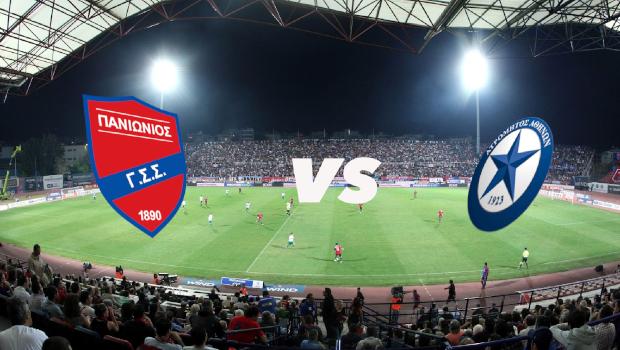 Super League Σουρωτή Πανιώνιος vs Ατρόμητος (live streaming audio)