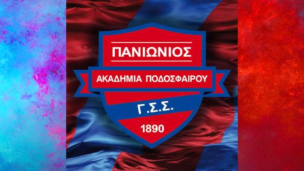 Το αγωνιστικό πρόγραμμα των ακαδημιών του Πανιώνιου στο ποδόσφαιρο