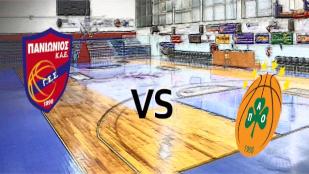 Live Basket League: Πανιώνιος vs Παναθηναϊκός