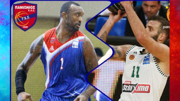 Basket league: Πανιώνιος vs Παναθηναϊκός σε αριθμούς