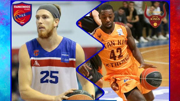 Basket League: Πανιώνιος vs Ρέθυμνο σε αριθμούς