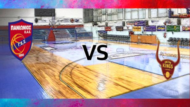 Live Basket League: Πανιώνιος vs Ρέθυμνο