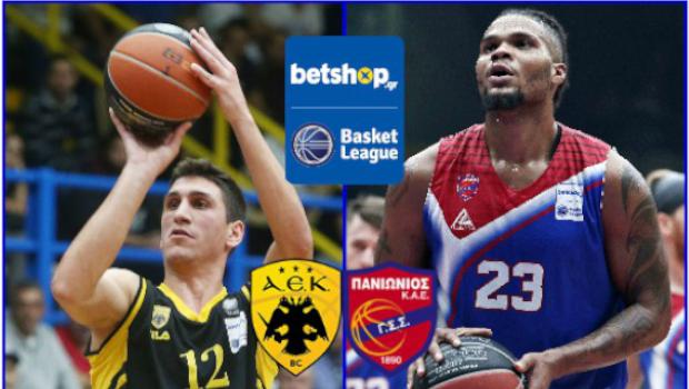 Basket league: ΑΕΚ vs Πανιώνιος σε αριθμούς