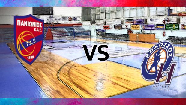 Live Basket League: Πανιώνιος vs Κολοσσός H Hotels (Live)