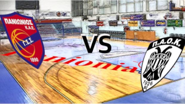 Live Basket League: Πανιώνιος vs ΠΑΟΚ (Live)
