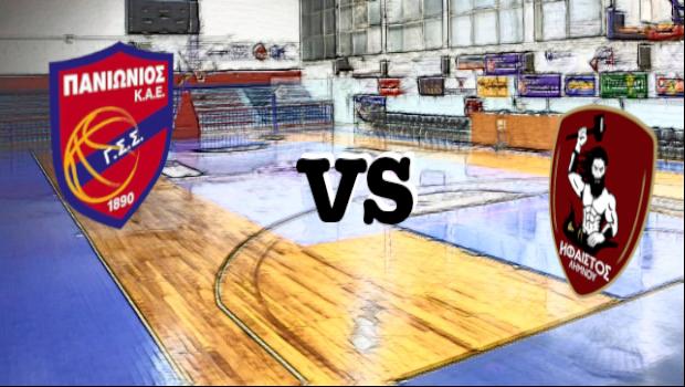Live Basket League: Πανιώνιος vs Ήφαιστος Λήμνου