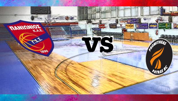 Live Basket League: Πανιώνιος vs Προμηθέας (Live)